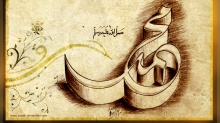 Islamic_Wallpaper_Muhammad_002-1366x768