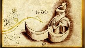 Islamic_Wallpaper_Muhammad_002-1366x768