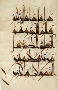 Islamic_art_01