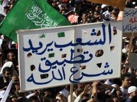 sharia-egypt-civil-secular-religious-state