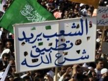 On Sharia Governance