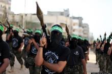 Military Ceremony in Gaza