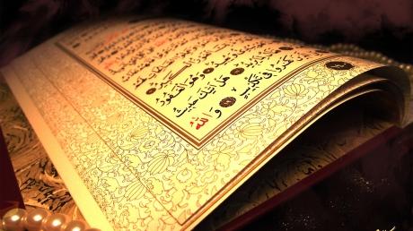 Islamic_Wallpaper_Quran_004-1366x768